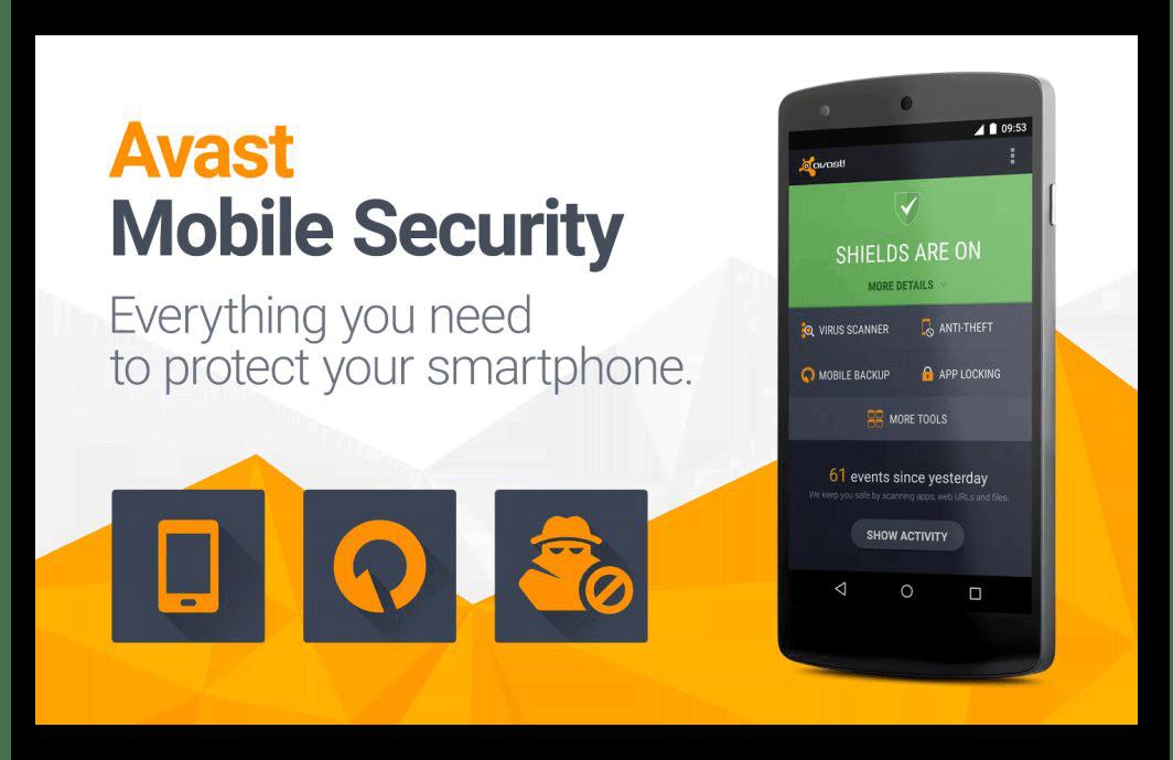Картинка Avast для мобильного устройства