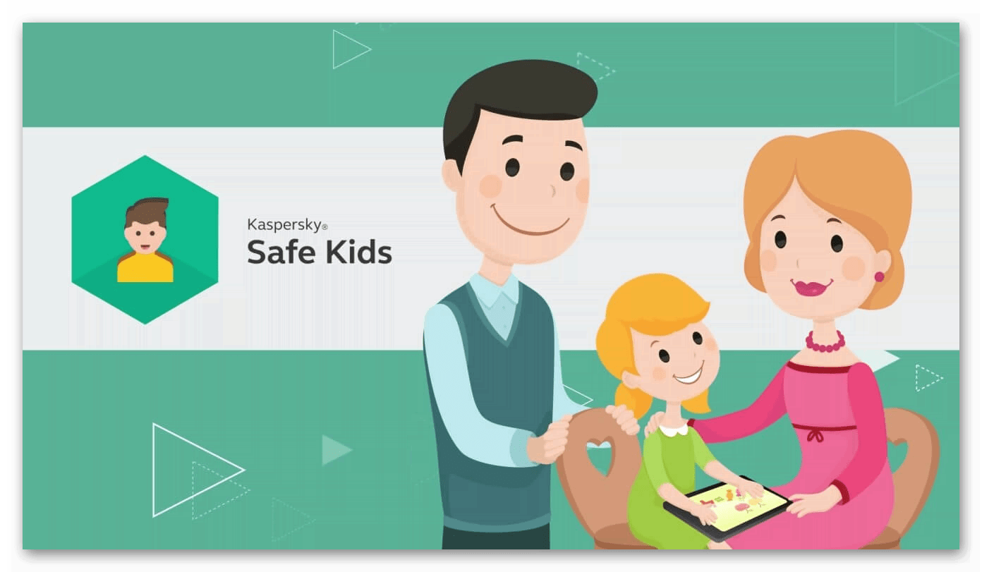 Картинка Kaspersky Safe Kids