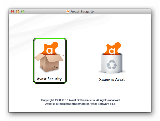 Кнопка установки Avast в Mac OS